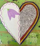 1000-Grace-Sarah-Henderson-Laura-Gillenwater-