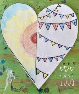 1006-Sarah-Benes-Hannah-Katzman-